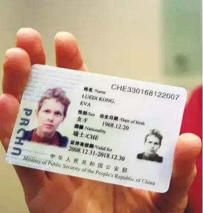 为吸引国际科技创新人才,中关村将试点移民入籍,华裔卡,外籍人员临时